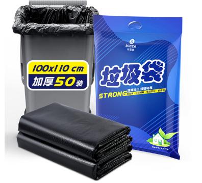 毕亚兹 垃圾袋大号加厚平口塑料袋(100*110cm 50只装)商用酒店物业办公清洁袋收纳袋 黑色