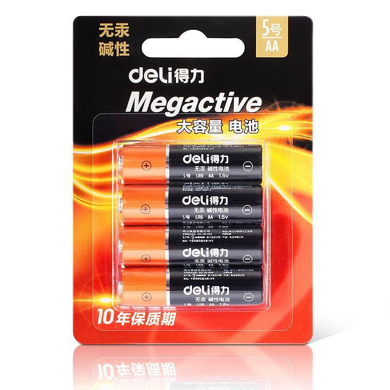 得力18501碱性电池 5号电池 (黑)(一卡4节)