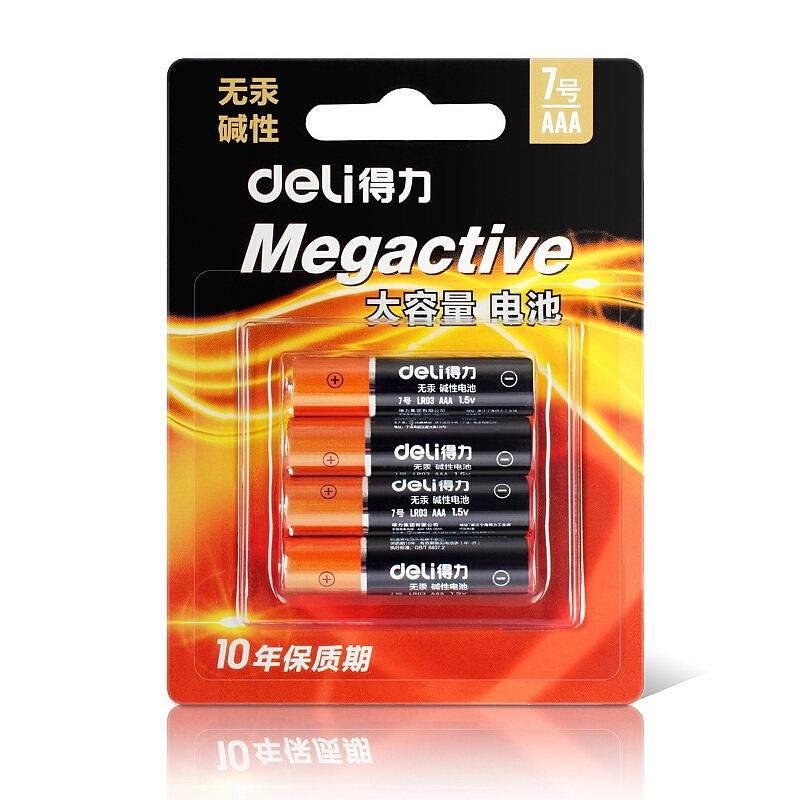 得力18505碱性电池 7号电池 (黑)(一卡4节)