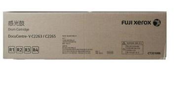 富士施乐(Fuji Xerox)VC2263/2265施乐原装硒鼓组件