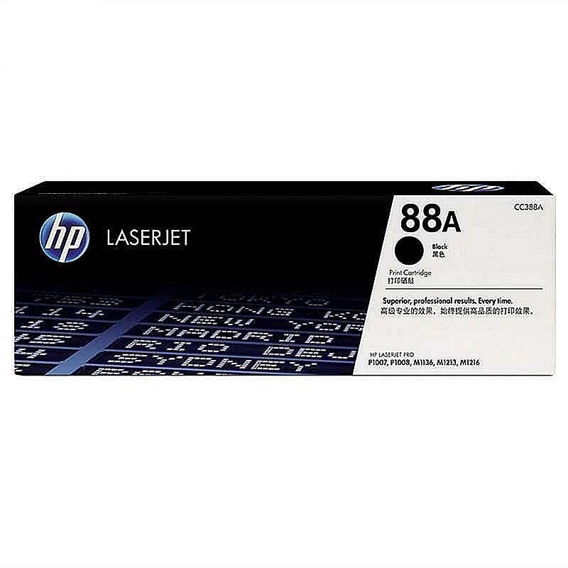 惠普88A(CC388A)原装硒鼓(黑)(只) 适用机型:LJ P1008/P1007/HP LaserJet Pro M1136/HP LaserJet ProM1213nf/1216/P1106/P1108/M226dw