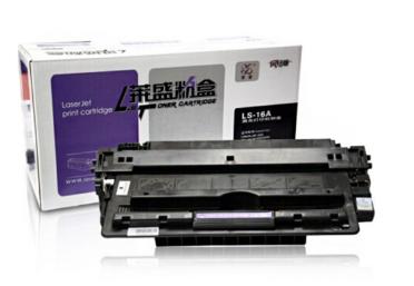 莱盛 Q7516A 16a 粉盒黑色打印机硒鼓(适用于惠普HP 5200/5200L 佳能LBP3500 3900 CRG309)