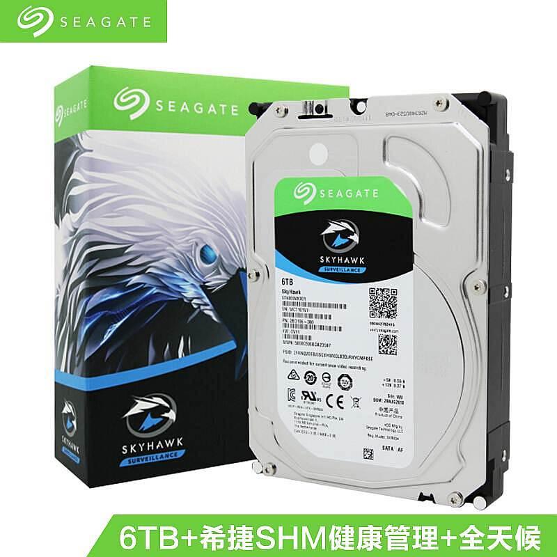 希捷6T 256MB 5400RPM 监控级硬盘 SATA接口 XHST6000VX001