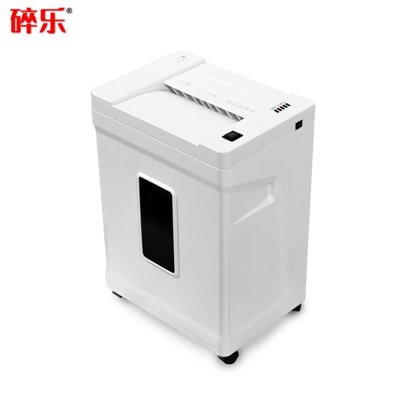 碎乐(Ceiro) S90i 德国[DIN 66399]标准5级保密 小型办公碎纸机 多功能碎纸机