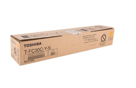 东芝(TOSHIBA)T-FC30C墨粉 粉盒 碳粉 墨盒2051C/2550/2551C/2050 T-FC30C-Y-S 黄色 低容量 70克