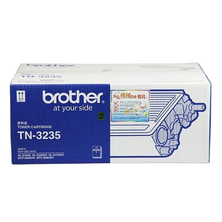 兄弟 TN-3235 原装碳粉 黑色(适用于兄弟 HL-5340D/5350DN/5370DW,DCP-8070D/8085DN,MFC-8370DN/8880DN)