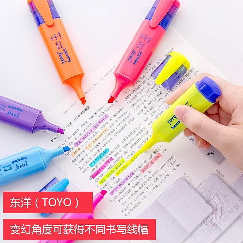 东洋SP25彩色荧光笔 紫色