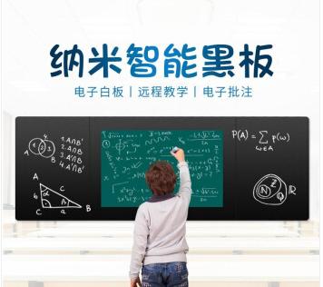 希沃 智慧黑板(B86EB) (I5/8G/256G/独显)