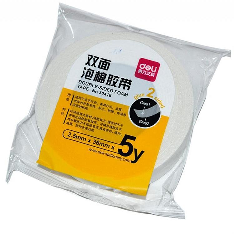 得力 30416 EVA泡棉双面胶带 36mmx5y 1卷/袋