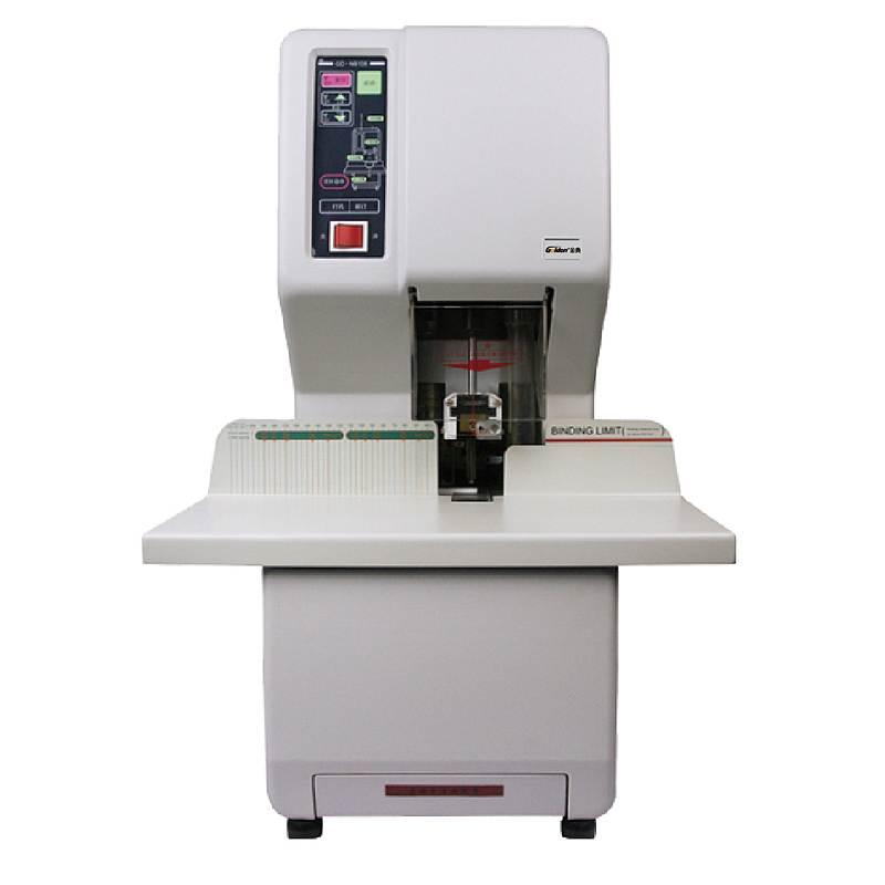 金典 GD-NB108 财务装订机