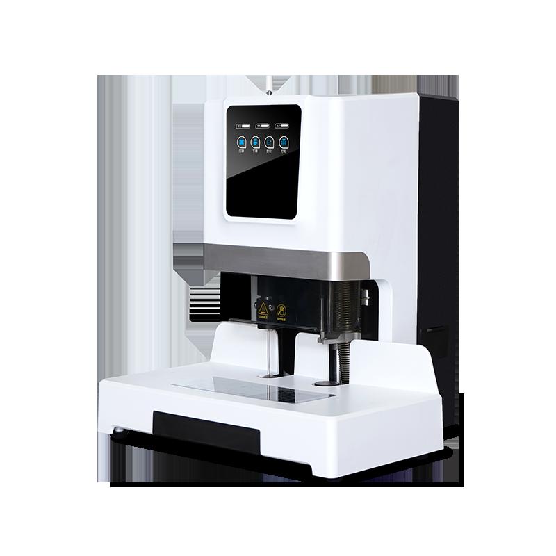 OSL 50V自动铆管装订机