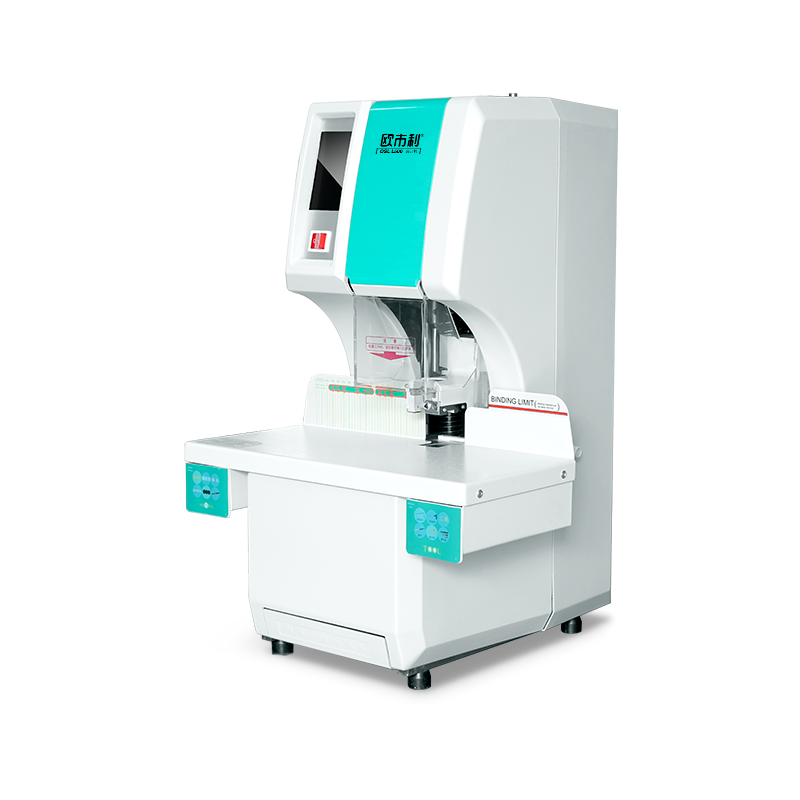 OSL L500全自动触屏铆管装订机