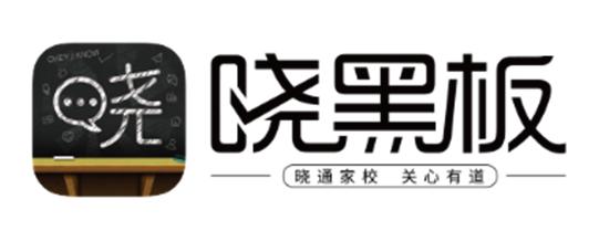晓黑板Plus校园OA办公平台(一年使用)