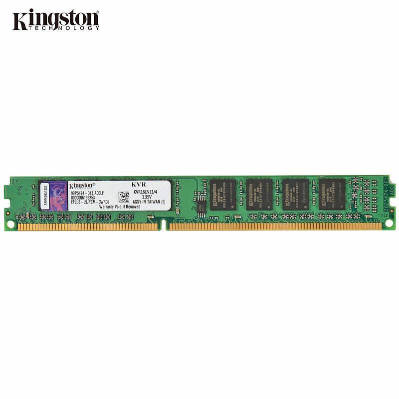 金士顿 8G DDR3 1600 台式机内存条