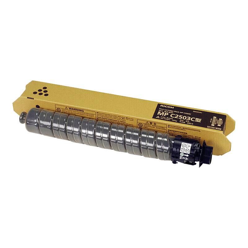 理光(Ricoh)MPC2503C 黑色碳粉盒 适用MP C2003SP/C2503SP/C2011SP/C2004SP/C2504SP