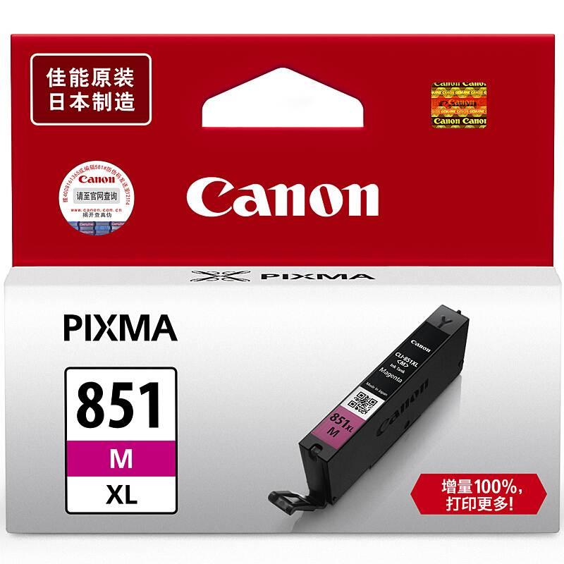 佳能CLI-851XLM打印机墨盒(个)