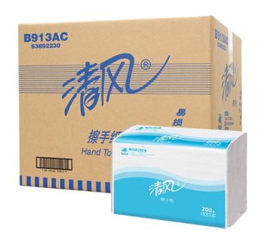 清风(APP)B913AC擦手纸 200抽洗手间用抽取式抽纸巾厕纸卫生纸手纸-20包