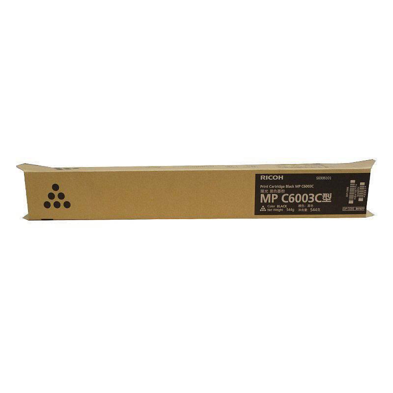 理光(Ricoh) MP C6003C型 墨粉 黑色 (适用MP C4503SP/C5503SP/C6003SP )