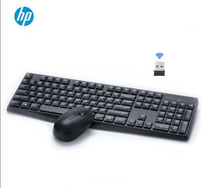 惠普 CS10 无线键盘鼠标套装