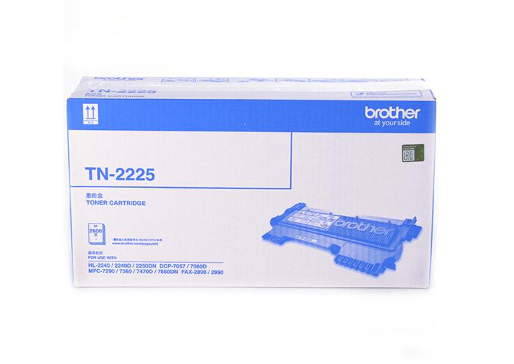 兄弟(brother)TN-2225 黑色墨粉盒(适用2240D/2250DN/7360/7470D)