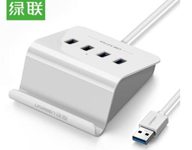 绿联(UGREEN)USB3.0分线器 4口HUB扩展坞集线器 笔记本电脑一拖四多接口转换器带电源口延长线1.5米